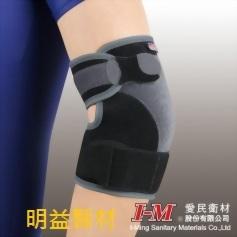 棉質展開式矽膠護肘