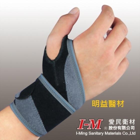 棉質展開式護腕