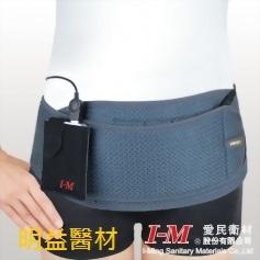 動力式熱敷護具/ 暖腹帶