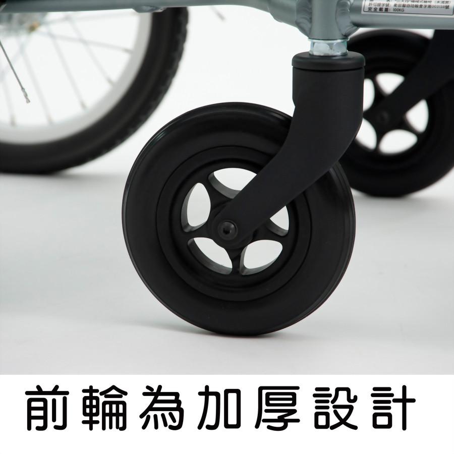 日本MIKI 鋁合金輪椅CRT-1超輕系列