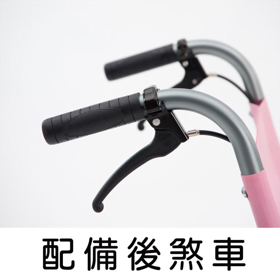 日本MIKI 鋁合金輪椅CRT-2超輕系列