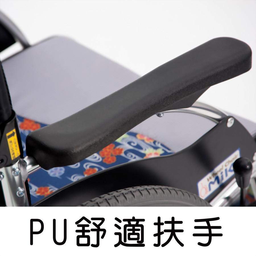 日本MIKI 鋁合金輪椅MPR-1櫻花系列