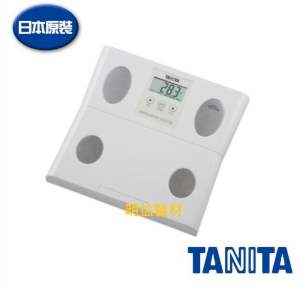 日本TANITA 三合一體脂計 白