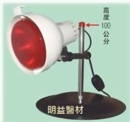 直立式紅外線燈