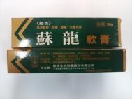 蘇龍乳膏(指示) 30gm