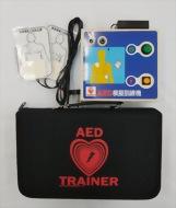 AED教學訓練機 (電池式)