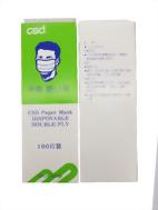 紙口罩 (打菜用 100入/盒)