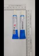 四環素眼藥膏(處方) 5g