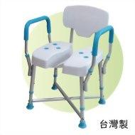 全方位洗臀 鋁合金 扶手有背 可調 免工具 附蓮蓬頭掛座洗澡椅