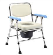 日式不銹鋼收合便器椅