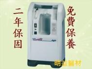 亞適氧氣製造機8公升