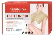 三樂事LCD頸肩雙用熱敷柔毛墊