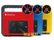 HeartPlus NT-180