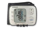 手腕式血壓計 HEM-6221