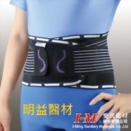 時尚織薄護腰
