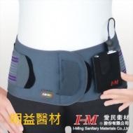 動力式熱敷護具/ 腰