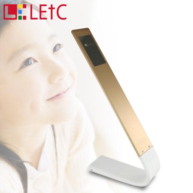 LETC 6.25W無線觸控護眼LED檯燈-金