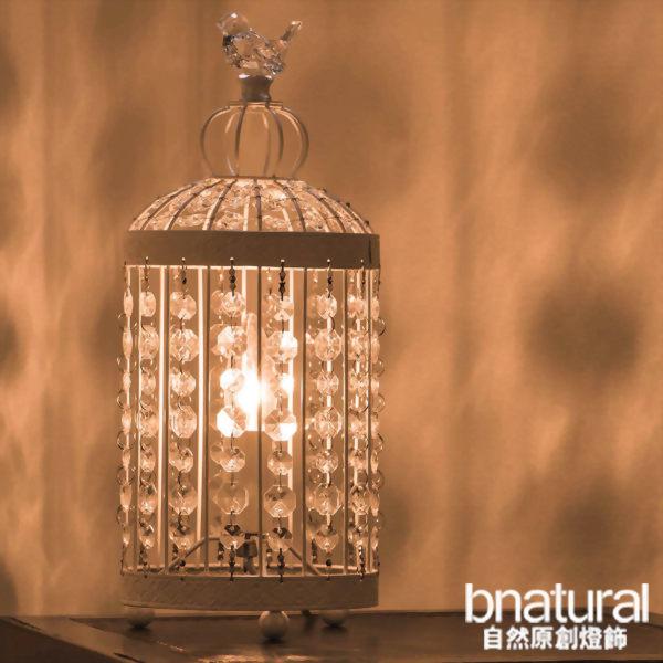 bnatural 經典鳥籠桌燈(BNL00025)