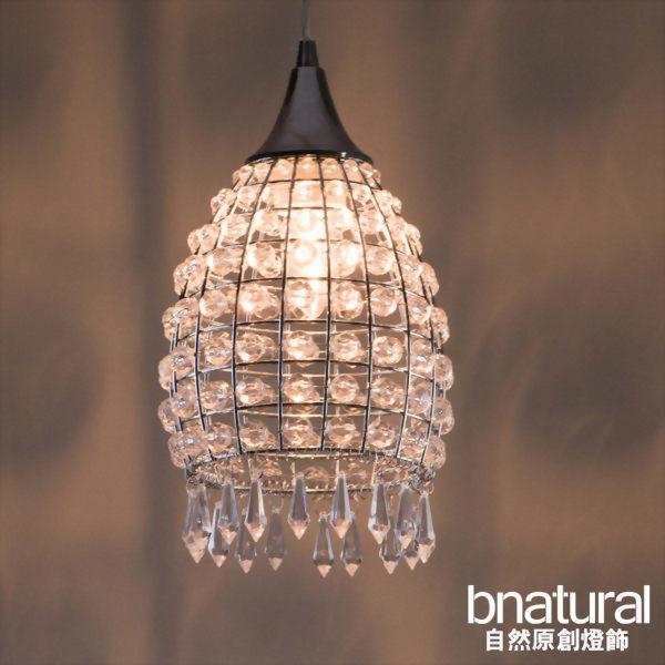 bnatural 小巧鍍鉻透明壓克力珠吊燈(BNL00032)