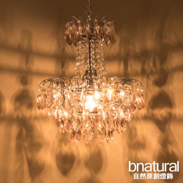 bnatural 紅香檳色八角壓克力珠鍍鉻吊燈(BNL00060)