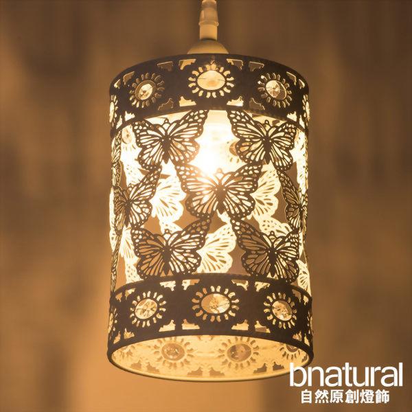 bnatural 典雅樸素米白色蝴蝶吊燈(BNL00013)