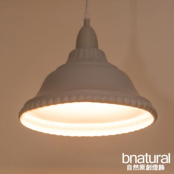 bnatural 典雅樸素灰色吊燈(BNL00014)