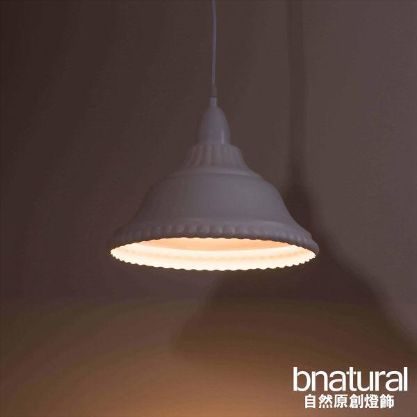 bnatural 典雅樸素白色吊燈(BNL00016)