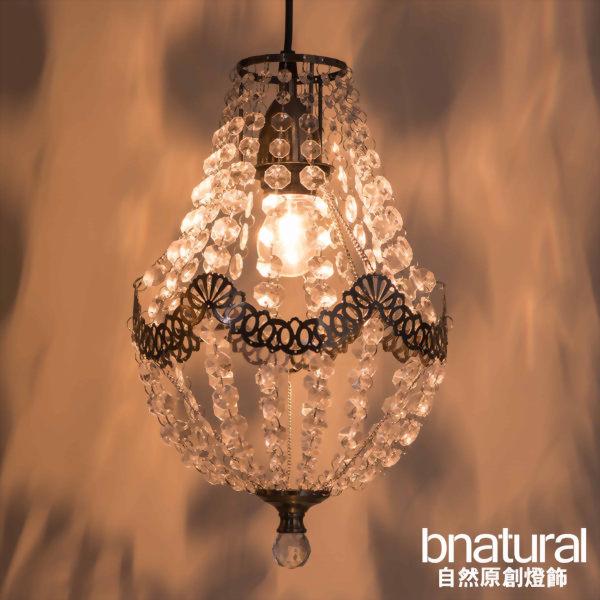 bnatural 電鍍古銅鐵花邊透明壓克力珠吊燈(BNL00024)