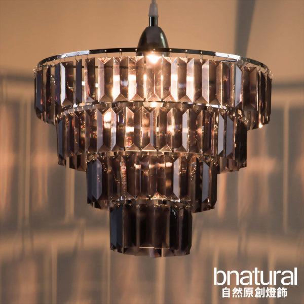 bnatural 鍍鉻多層次燻黑壓克力板吊燈(BNL00043)