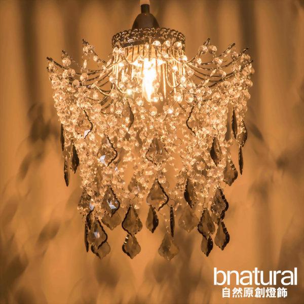 bnatural 鍍鉻架黑灰壓克力珠吊燈(BNL00045)