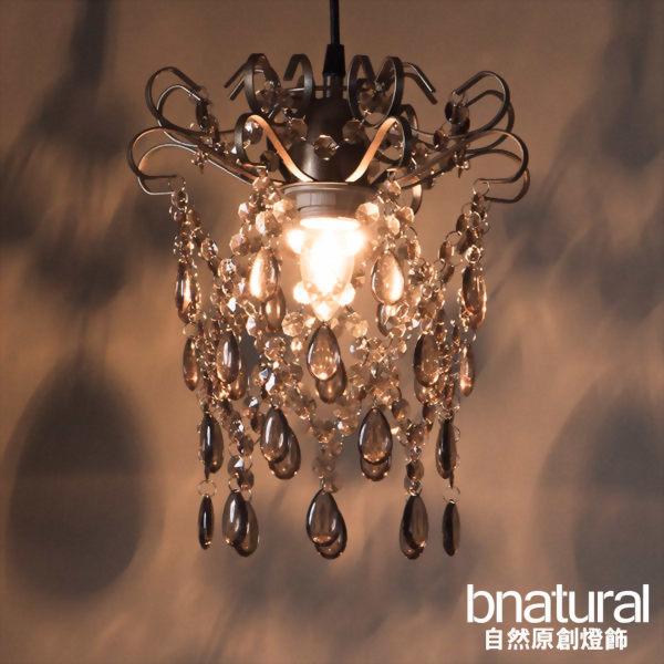bnatural 玫瑰金扁鐵框壓克力珠吊燈(BNL00049)