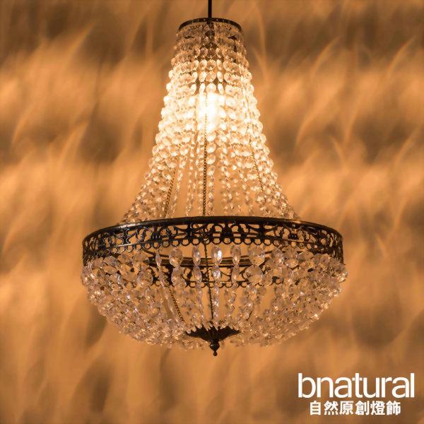 bnatural 古銅皇冠飾頭透明壓克力珠吊燈(BNL00050)