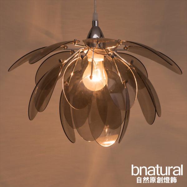 bnatural 煙灰色壓克力花瓣吊燈(BNL00055)