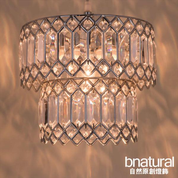 bnatural 鍍鉻銀鐵花邊透明壓克立吊燈(BNL00056)