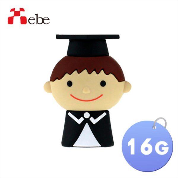 Xebe集比 16G 男畢業生造型USB隨身碟