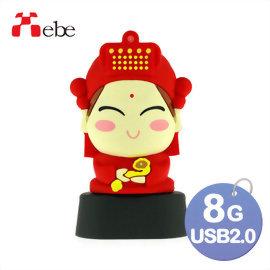 Xebe集比 8G 媽祖造型USB隨身碟