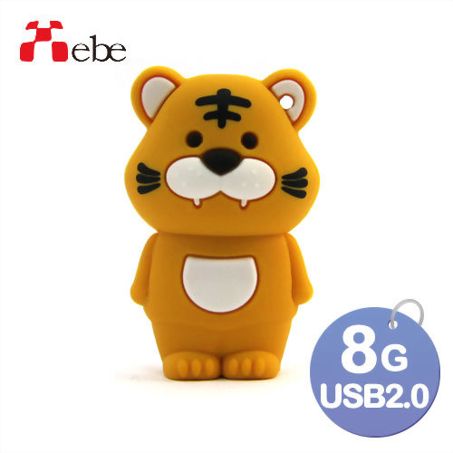 Xebe集比 8G 老虎造型USB隨身碟