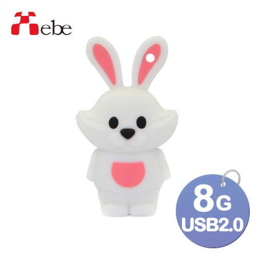Xebe集比 8G 小兔子造型USB隨身碟