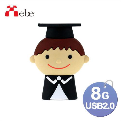 Xebe集比 8G 男畢業生造型USB隨身碟