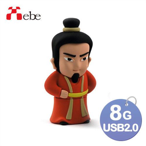 Xebe集比 8G 劉備造型USB隨身碟