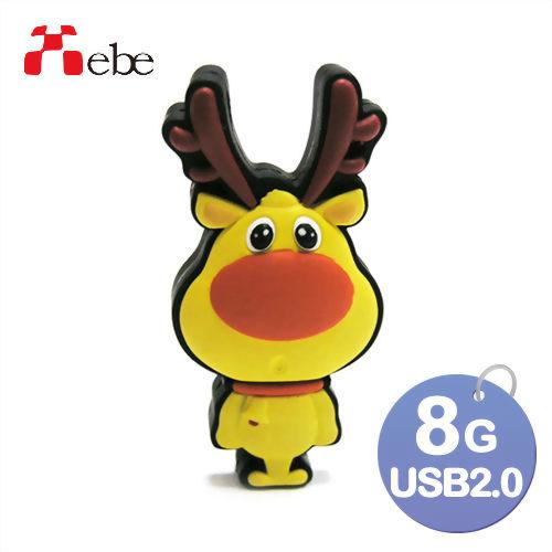 Xebe集比 8G 聖誕麋鹿造型USB隨身碟