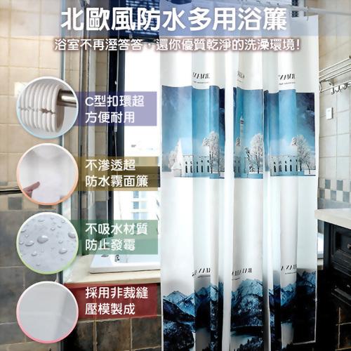 【APEX】新款防水浴簾  15款任選