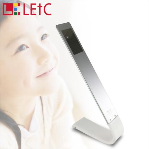 LETC 6.25W無線觸控護眼LED檯燈-銀