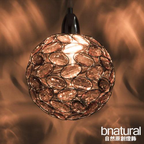 bnatural 鍍鉻香檳色壓克力珠圓球吊燈(BNL00011)