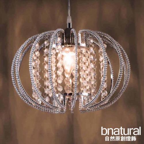 bnatural 鍍鉻圓形透明壓克力珠吊燈(BNL00046)