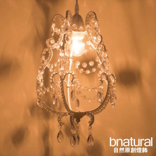bnatural 花蕊優雅透明壓克力珠吊燈(BNL00039)