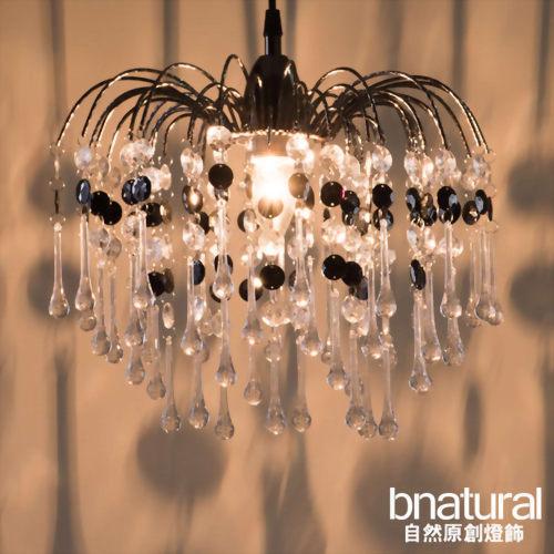 bnatural 鍍鉻瀑布支架黑色壓克力珠吊燈(BNL00042)
