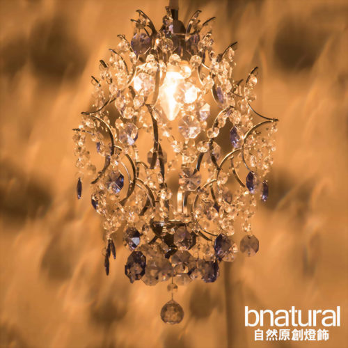bnatural 優雅鍍鉻架壓克力珠吊燈(BNL00044)