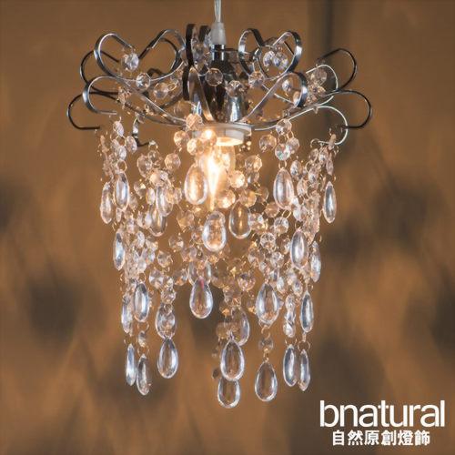 bnatural 鍍鉻扁鐵框透明壓克力珠吊燈(BNL00048)
