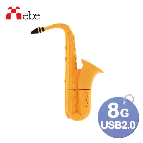 Xebe集比 8G 薩克斯風造型USB隨身碟